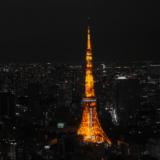 東京タワーデート