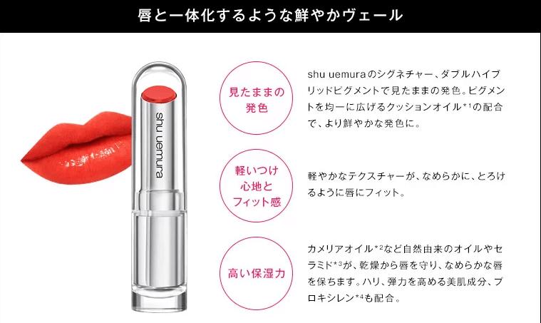 口紅プレゼント(7) (1)