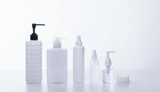 【2019年最新】メンズ化粧水何使う?おすすめ化粧水10選!