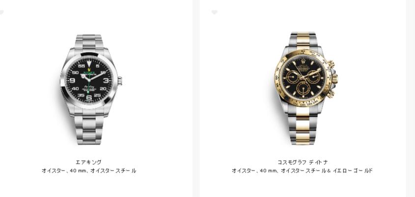 メンズ時計⑤ (1)