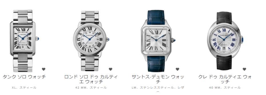 メンズ時計⑩ (1)