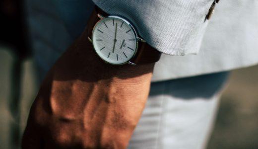 モテるメンズのおすすめ腕時計。人気ブランドを年代別に紹介します!