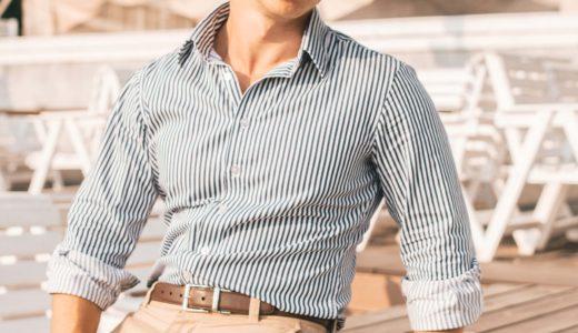 【メンズ】長袖シャツのおすすめブランド15選!おしゃれに着こなそう!