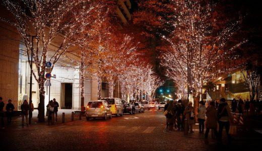 【2019年度】神奈川のイルミネーションスポット14選!今年の冬好きな人とどこで過ごす?